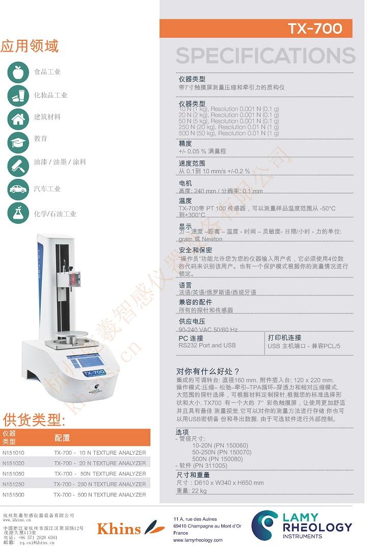 Lamy Rheology全系列产品waterprint_页面_24.jpg